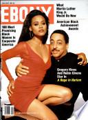 Ene 1991