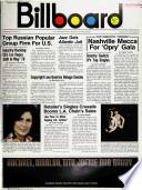 16 Oct. 1976