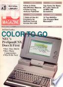 31 Oct. 1989