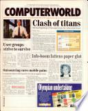 15 Jul. 1996